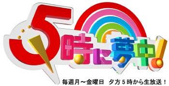 2014re_logo.jpg
